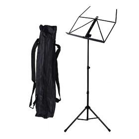 artist-mus007-light-folding-music-stand-with-bag-heavier-duty